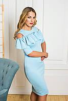 Платье-футляр для деловой леди K 17