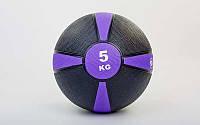 Мяч медицинский (медбол) 5 кг, фото 1