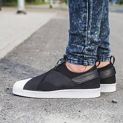 Кроссовки женские Adidas Superstar Slip On / ADW-735 (Реплика)