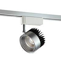 Трековые светильники, трековые прожекторы, трековые системы освещения
