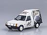Автомобіль на Службі №46 ГАЗ-3302 ГАЗель молоковоз | Deagostini, фото 2