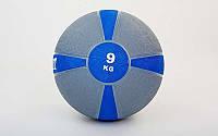Мяч медицинский (медбол) 9 кг, фото 1