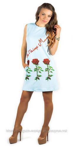 Платье женское ,накатка
