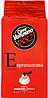 Кофе молотый Vergnano 1882 Espresso Casa 250г
