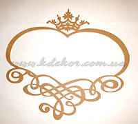 Ажурная рамка с короной. Свадебная рамка. Свадебная монограмма