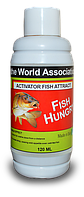 Активатор клева Fish hungry.  При заказе 2х флаконов и более действует скидка 10%. Цена производителя. Фирменн