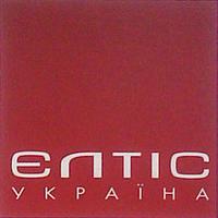 Теплый пол ЕЛТІС Україна
