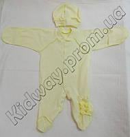 """Человечек и шапочка для малышей """"Рюши"""" желтый"""