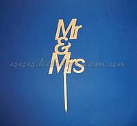 Mr&Mrs топпер №1 заготовка для декора