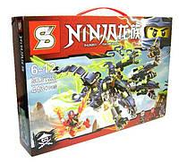 """Конструктор Senco Ninja (аналог Lego Ninjago) арт. SY522 """"Двуглавый дракон"""" 443 детали // YNA /05-31"""