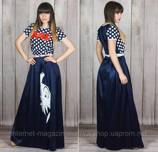 Платье женское в пол, накатка