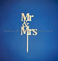 Mr&Mrs топпер для торта  №3 заготовка для декора
