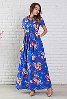 Платье с цветами синее длинное в пол