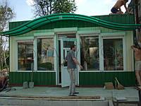 Продажа павильонов и киосков для торговли