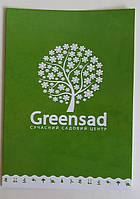 Картонные папки с логотипом фирмы, фото 1