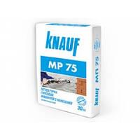 Штукатурка МП 75 Кнауф