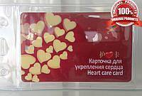 Сердечная карта для лечения заболеваний сердца
