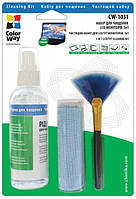Набор чистящий ColorWay 3в1, для TFT/LCD: cпрей, кисточка, микрофибра (CW-1031)