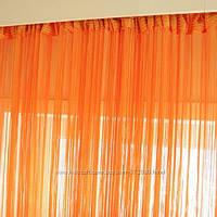 Шторы  нити  однотонные оранжевые