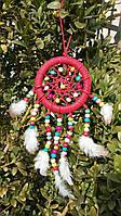 Ловец снов Днепропетровск Разноцветная тропинка
