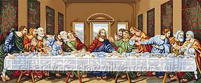 """Набор для вышивки крестиком (религия) """"Тайная вечеря"""""""