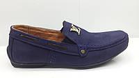 Детские подростковые туфли мокасины Louis Vuitton опт