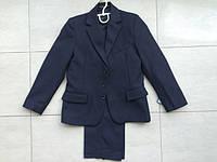 Школьные костюмы,брюки и рубашки в розницу