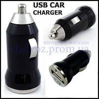 Автомобильное зарядное устройство на 1 USB 1A чёрное