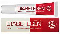 Крем Diabetegen 15 мг (для регенерации кожи) НОВИНКА!