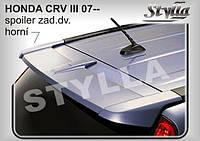 Спойлер козырек тюнинг Honda CR-V