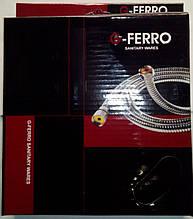 Шланг G-ferro 200-250 мм.