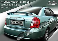 Спойлер тюнинг Hyundai Accent