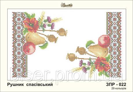 20Вышивка бисером на продажу украина