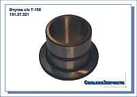 Втулка НМШ-25 К-700, (бронзовая) 700.17.04.017