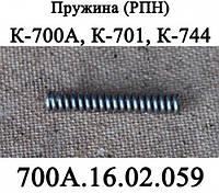 Пружина вала РПН К-700, 700А.16.02.059