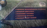 Бензокоса Беларусь БГ-4200M