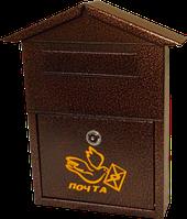 Почтовый ящик Домик с металлическим замком