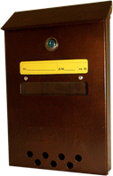Почтовый ящик Элит с металлическим замком  коричневый