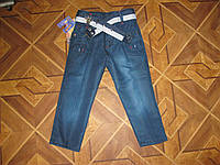 Детские джинсы + ремень для мальчика 1-2 года Турция