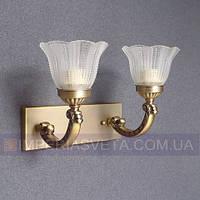 Классическое бра, настенный светильник TINKO двухламповое LUX-503362