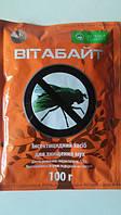 Витабайт 100г инсектицидное средство от мух Укравит