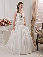Шикарное свадебное платье с аппликацией, камнями и цепочкой на корсете