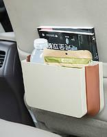 Многофункциональный органайзер для автомобиля Multi-function vehicular rubbish bin