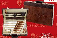 Набор ножей «Swiss Zurich SВ-400».
