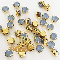 Круглые стразы в золотых цапах Размер 5мм Цвет Blue Opal