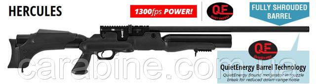 Hatsan Hercules PCP винтовка