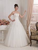 Прелестное свадебное платье с открытыми плечами м декорированным поясом
