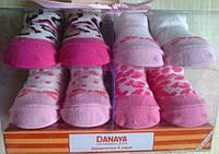 Набор подарочный - Носочки для новорожденных, 4 пары