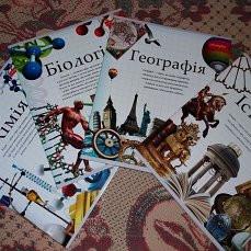 Тетради 48 листов