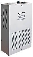 Volter™-2P
